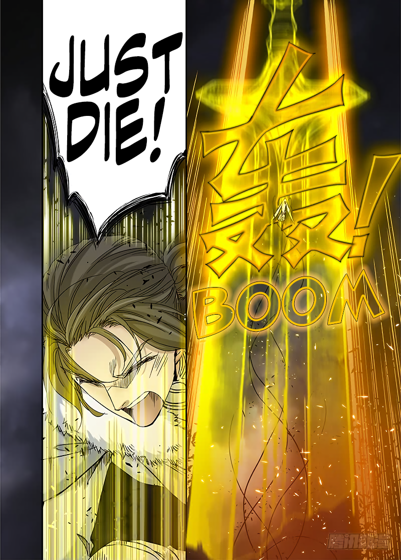 LORD Legend of Ravaging Dynasties Chapter 12.1  Online Free Manga Read Image 4