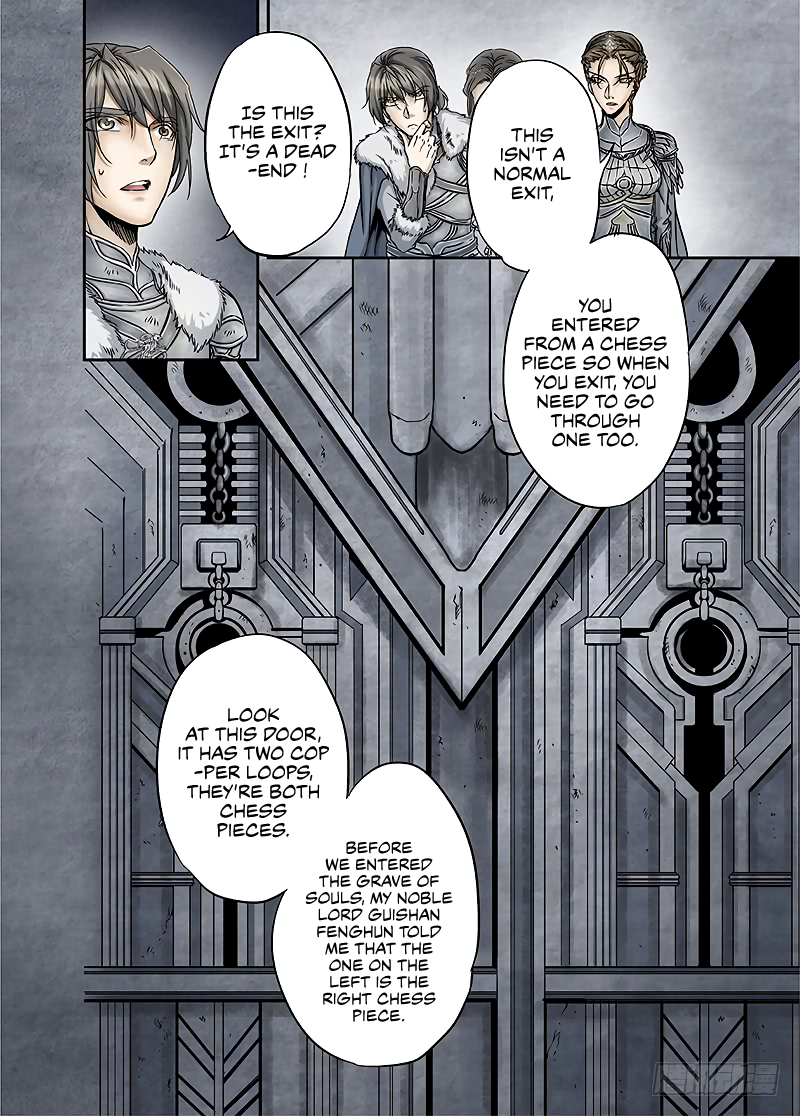 LORD Legend of Ravaging Dynasties Chapter 12.1  Online Free Manga Read Image 8