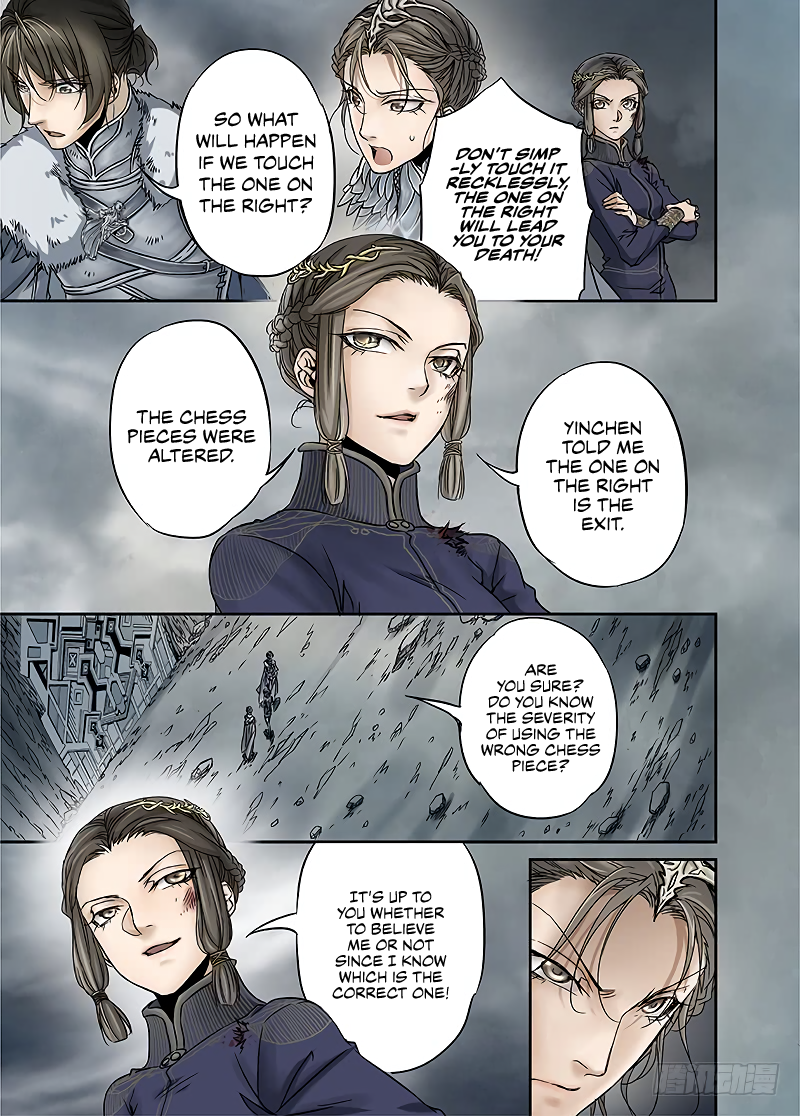 LORD Legend of Ravaging Dynasties Chapter 12.1  Online Free Manga Read Image 9