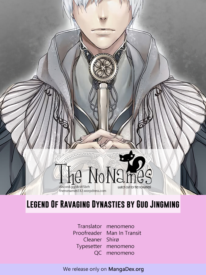 LORD Legend of Ravaging Dynasties Chapter 12.3  Online Free Manga Read Image 1