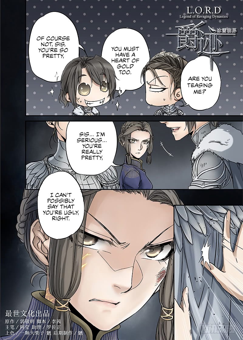LORD Legend of Ravaging Dynasties Chapter 12.3  Online Free Manga Read Image 3