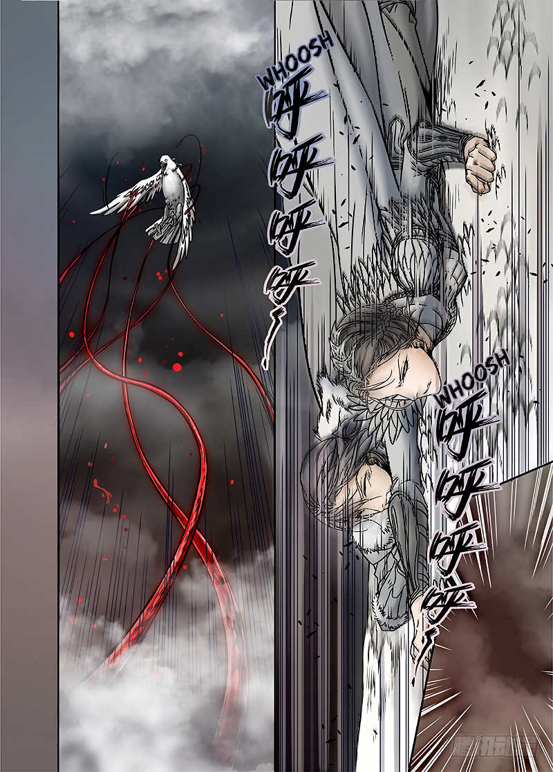 LORD Legend of Ravaging Dynasties Chapter 12  Online Free Manga Read Image 6