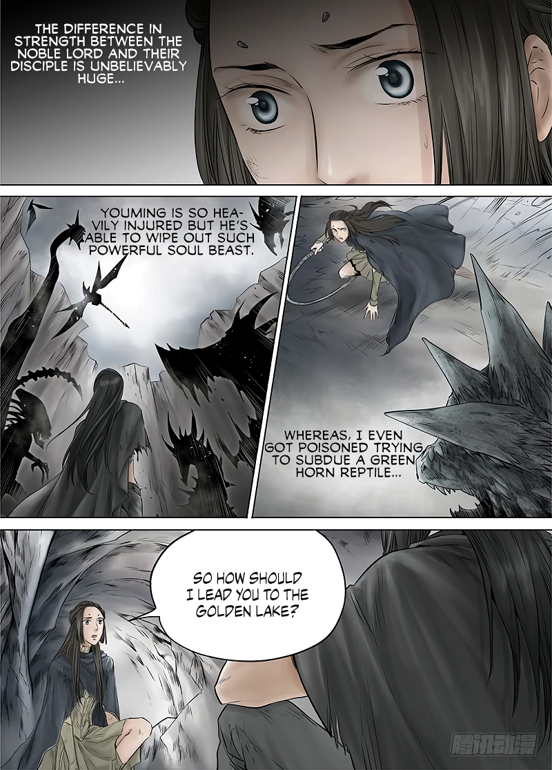 LORD Legend of Ravaging Dynasties Chapter 13.1  Online Free Manga Read Image 10
