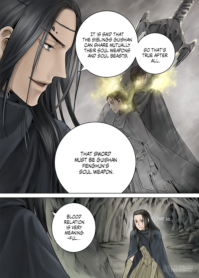 LORD Legend of Ravaging Dynasties Chapter 13.1  Online Free Manga Read Image 5