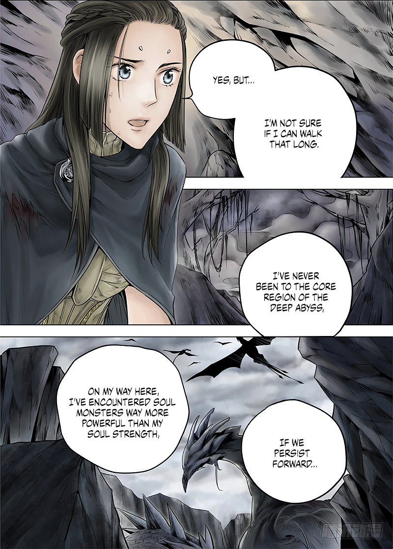 LORD Legend of Ravaging Dynasties Chapter 13.1  Online Free Manga Read Image 8