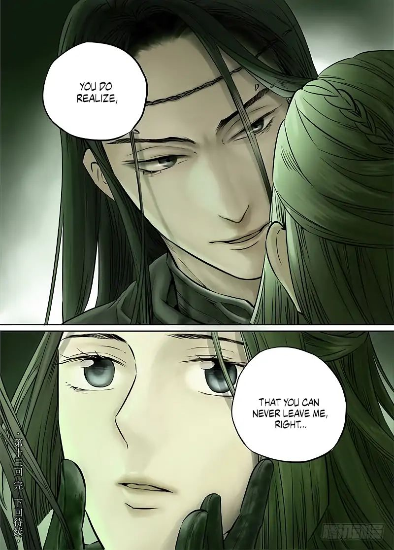 LORD Legend of Ravaging Dynasties Chapter 13.2  Online Free Manga Read Image 12