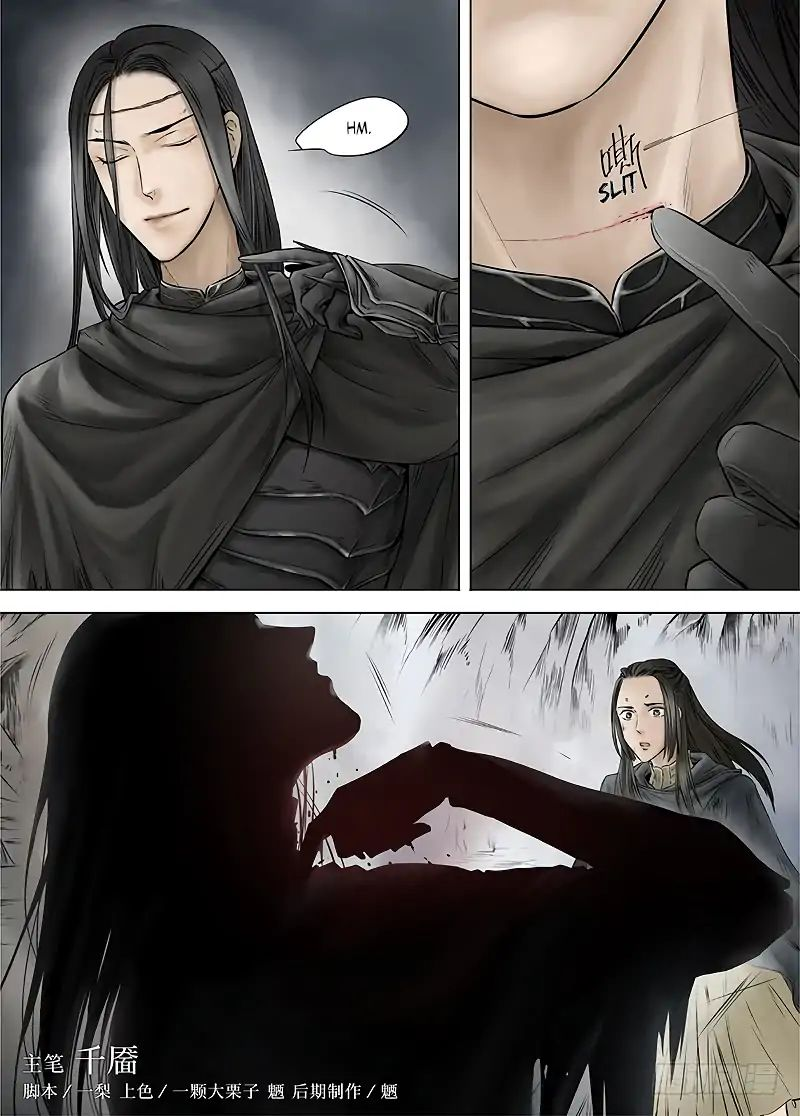 LORD Legend of Ravaging Dynasties Chapter 13.2  Online Free Manga Read Image 3