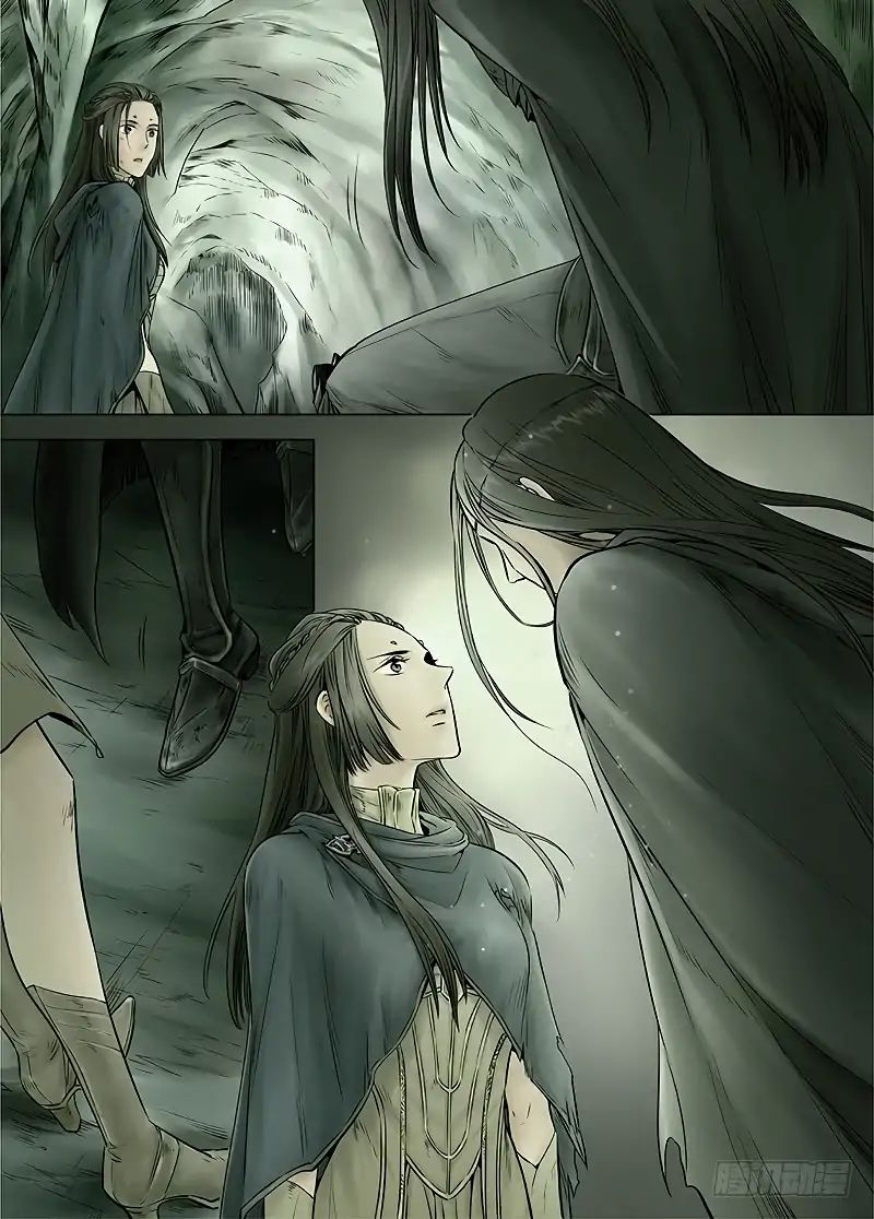 LORD Legend of Ravaging Dynasties Chapter 13.2  Online Free Manga Read Image 9
