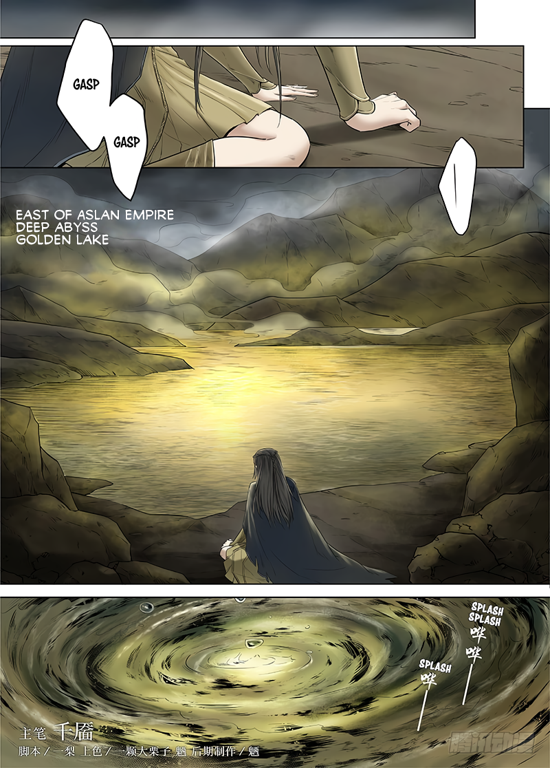 LORD Legend of Ravaging Dynasties Chapter 14.3  Online Free Manga Read Image 3