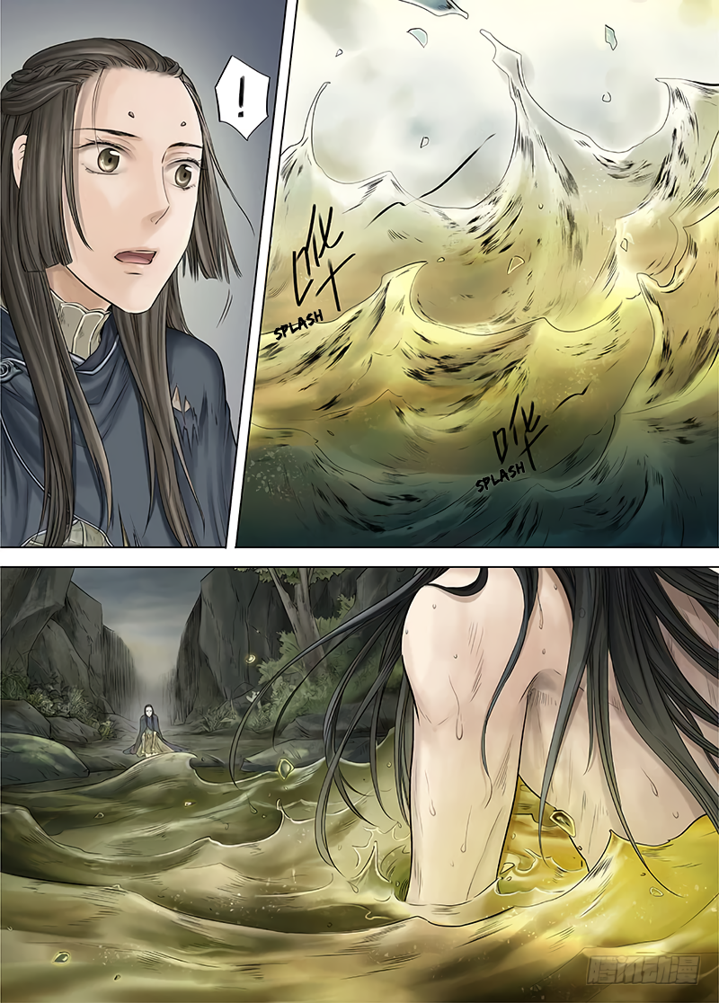 LORD Legend of Ravaging Dynasties Chapter 14.3  Online Free Manga Read Image 4