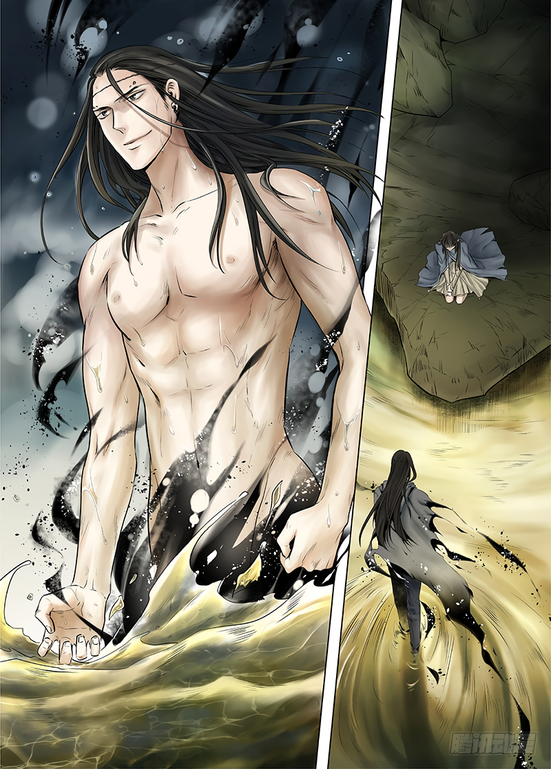 LORD Legend of Ravaging Dynasties Chapter 14.3  Online Free Manga Read Image 5