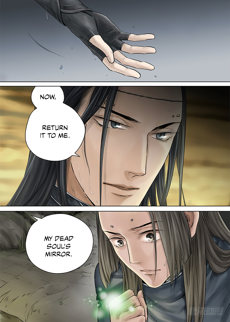 LORD Legend of Ravaging Dynasties Chapter 14.3  Online Free Manga Read Image 6