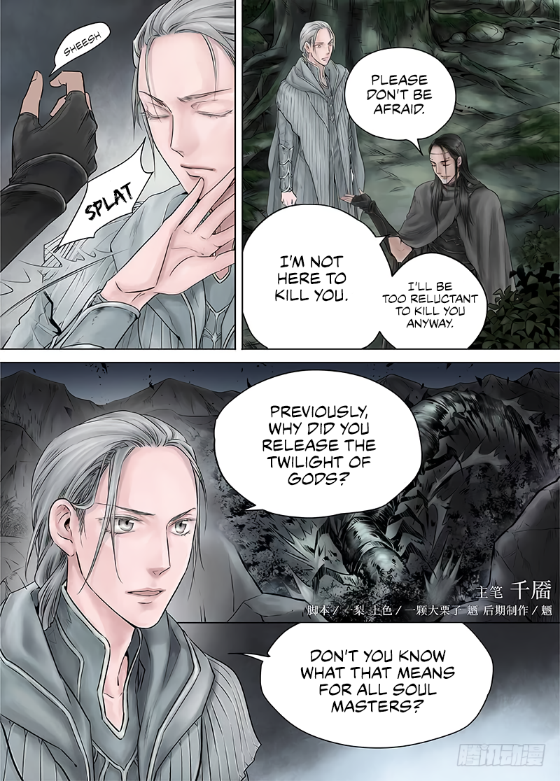 LORD Legend of Ravaging Dynasties Chapter 14.4  Online Free Manga Read Image 3