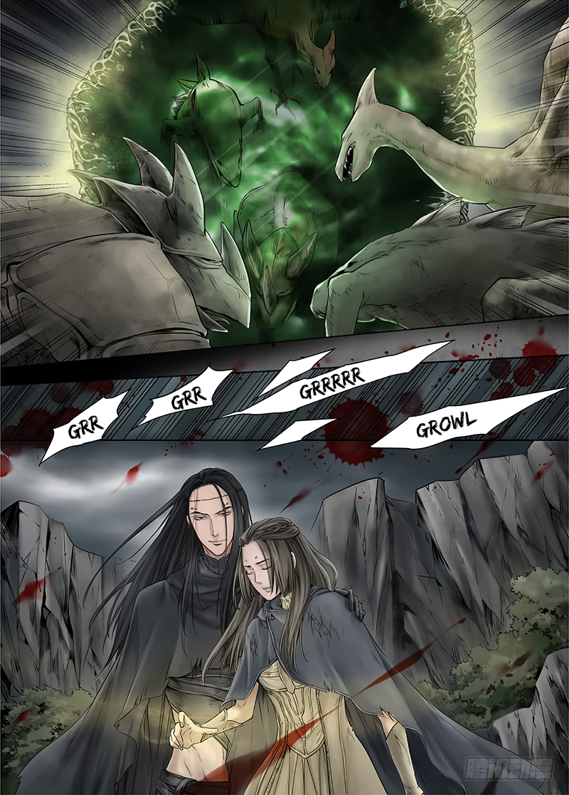 LORD Legend of Ravaging Dynasties Chapter 14  Online Free Manga Read Image 11