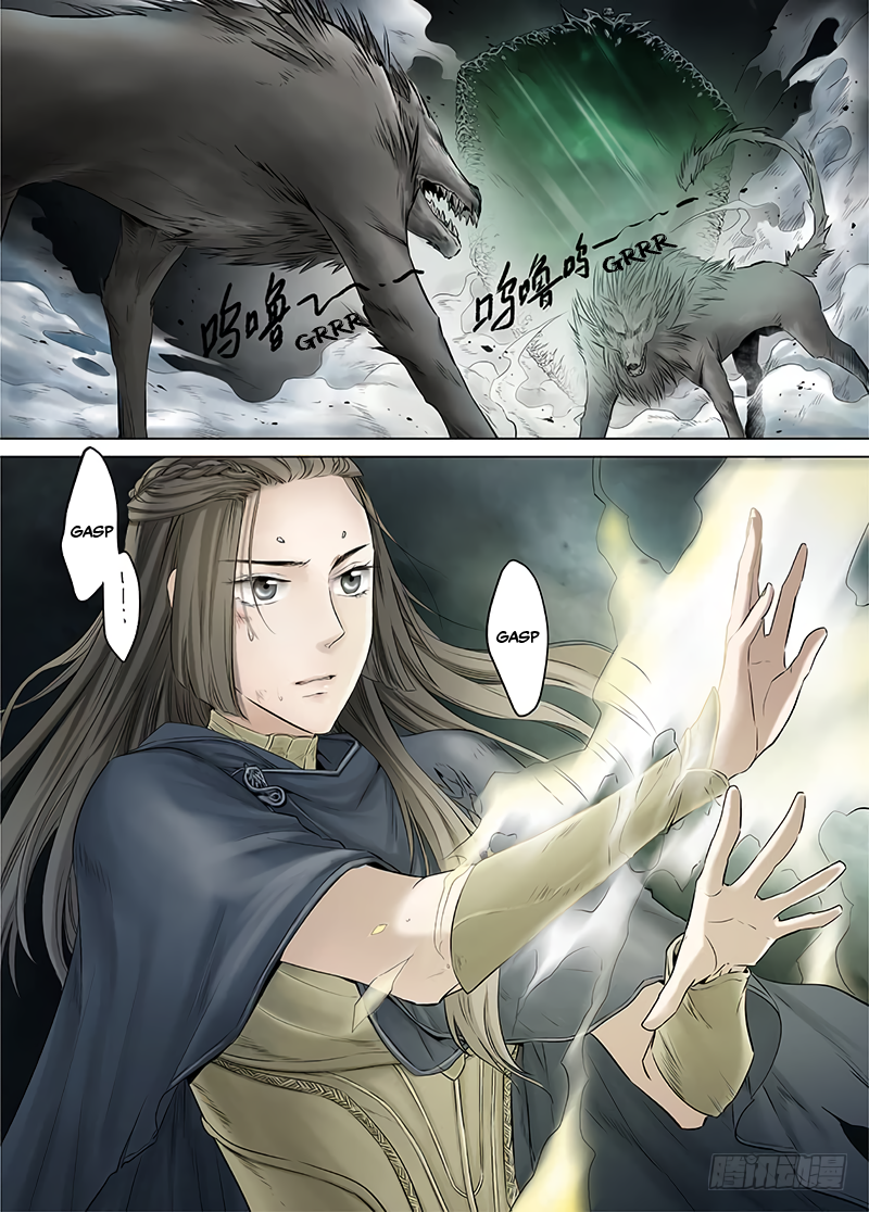LORD Legend of Ravaging Dynasties Chapter 14  Online Free Manga Read Image 4