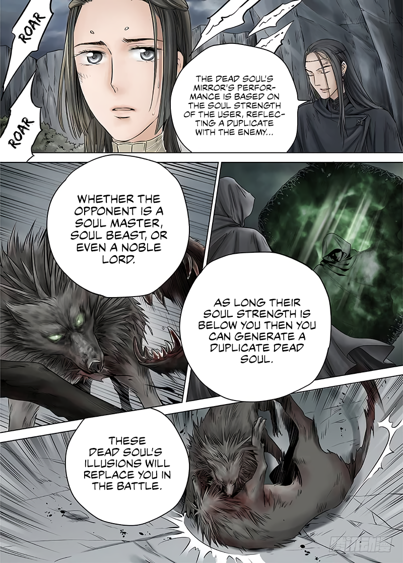 LORD Legend of Ravaging Dynasties Chapter 14  Online Free Manga Read Image 5