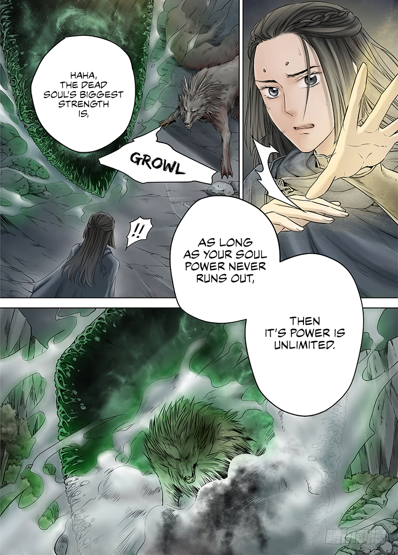 LORD Legend of Ravaging Dynasties Chapter 14  Online Free Manga Read Image 6