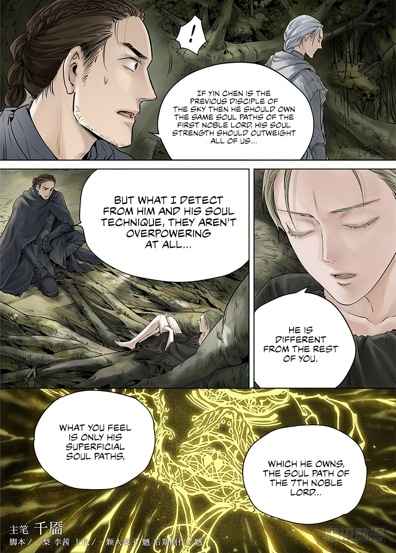 LORD Legend of Ravaging Dynasties Chapter 15.1  Online Free Manga Read Image 3