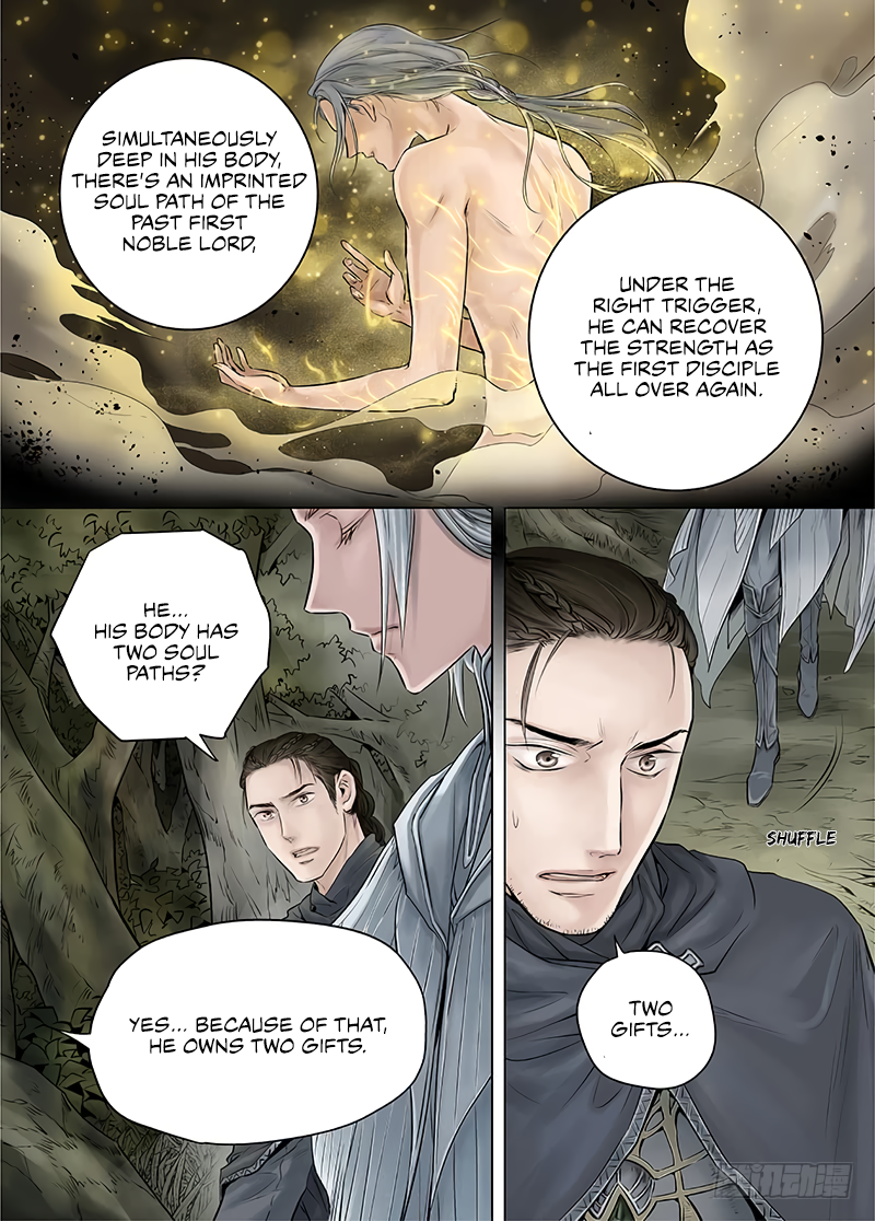 LORD Legend of Ravaging Dynasties Chapter 15.1  Online Free Manga Read Image 4