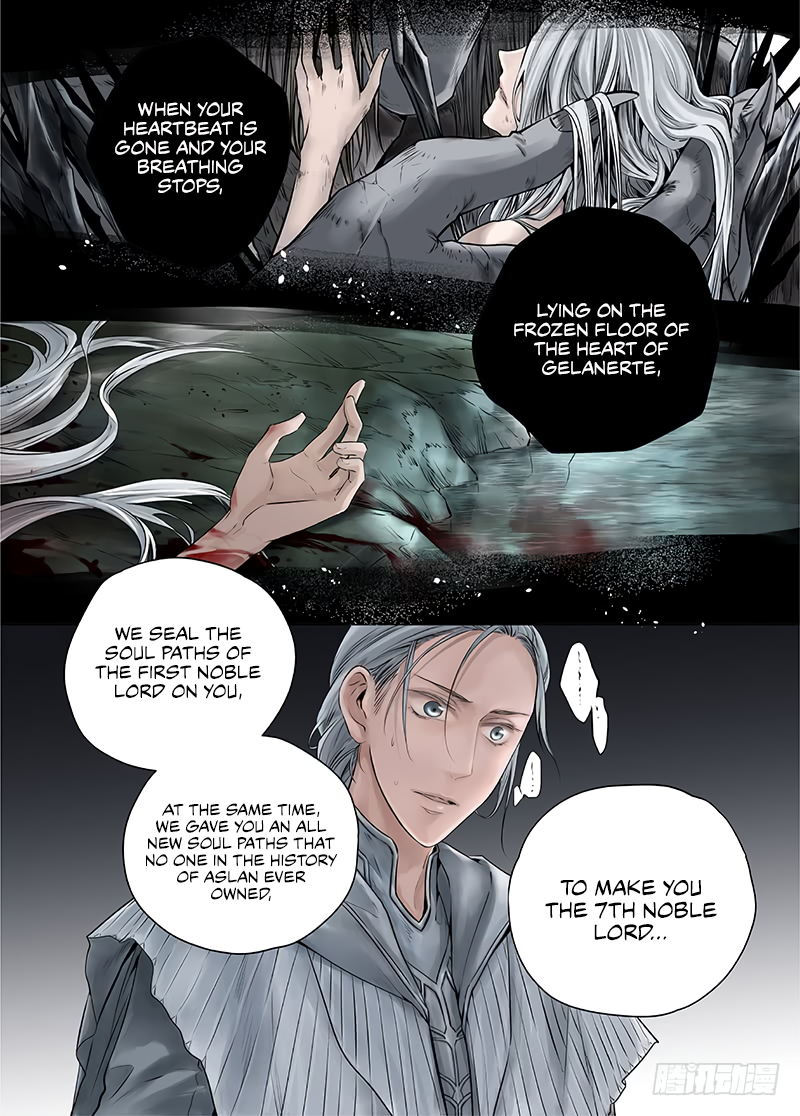 LORD Legend of Ravaging Dynasties Chapter 15.1  Online Free Manga Read Image 7