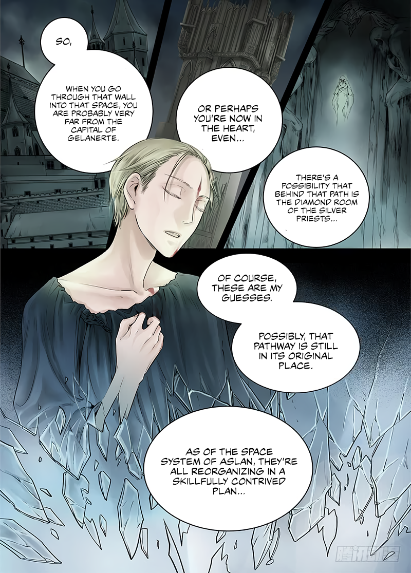 LORD Legend of Ravaging Dynasties Chapter 15.2  Online Free Manga Read Image 10