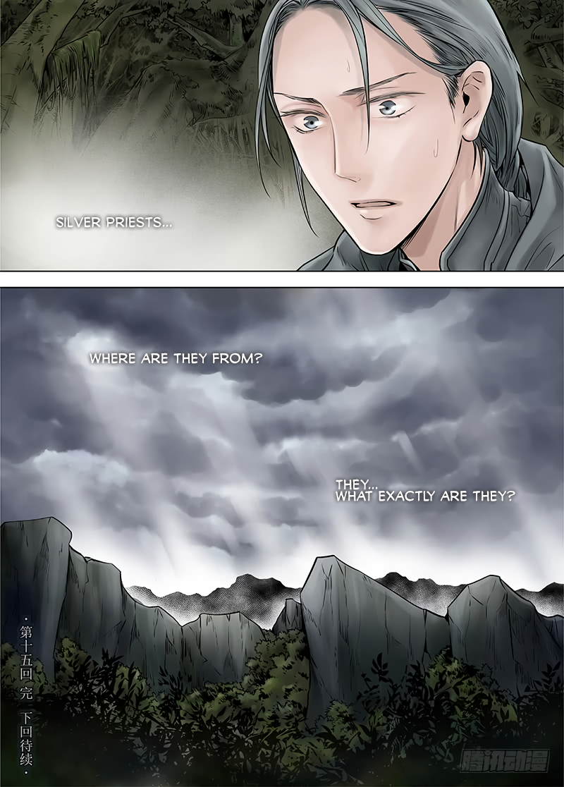 LORD Legend of Ravaging Dynasties Chapter 15.2  Online Free Manga Read Image 18