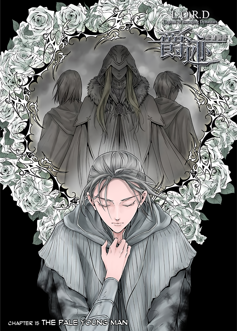 LORD Legend of Ravaging Dynasties Chapter 15.2  Online Free Manga Read Image 2