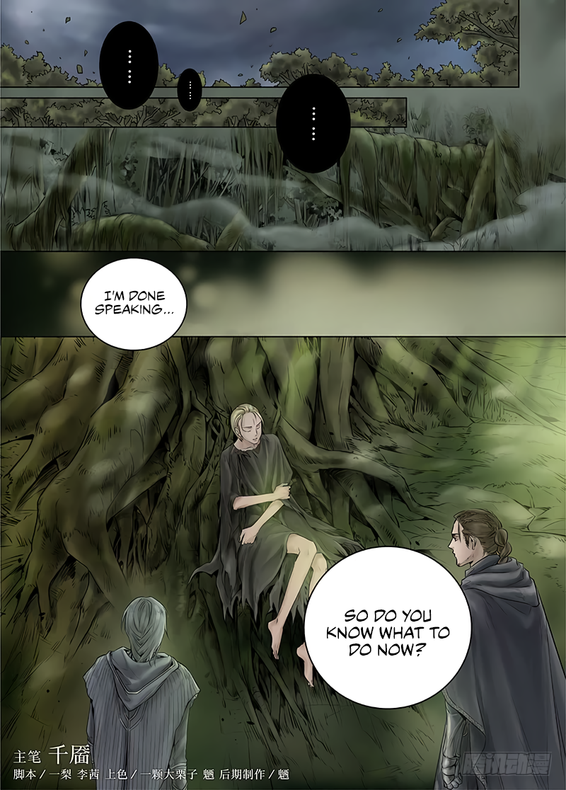 LORD Legend of Ravaging Dynasties Chapter 15.2  Online Free Manga Read Image 3