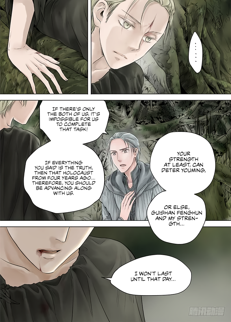 LORD Legend of Ravaging Dynasties Chapter 15.2  Online Free Manga Read Image 4