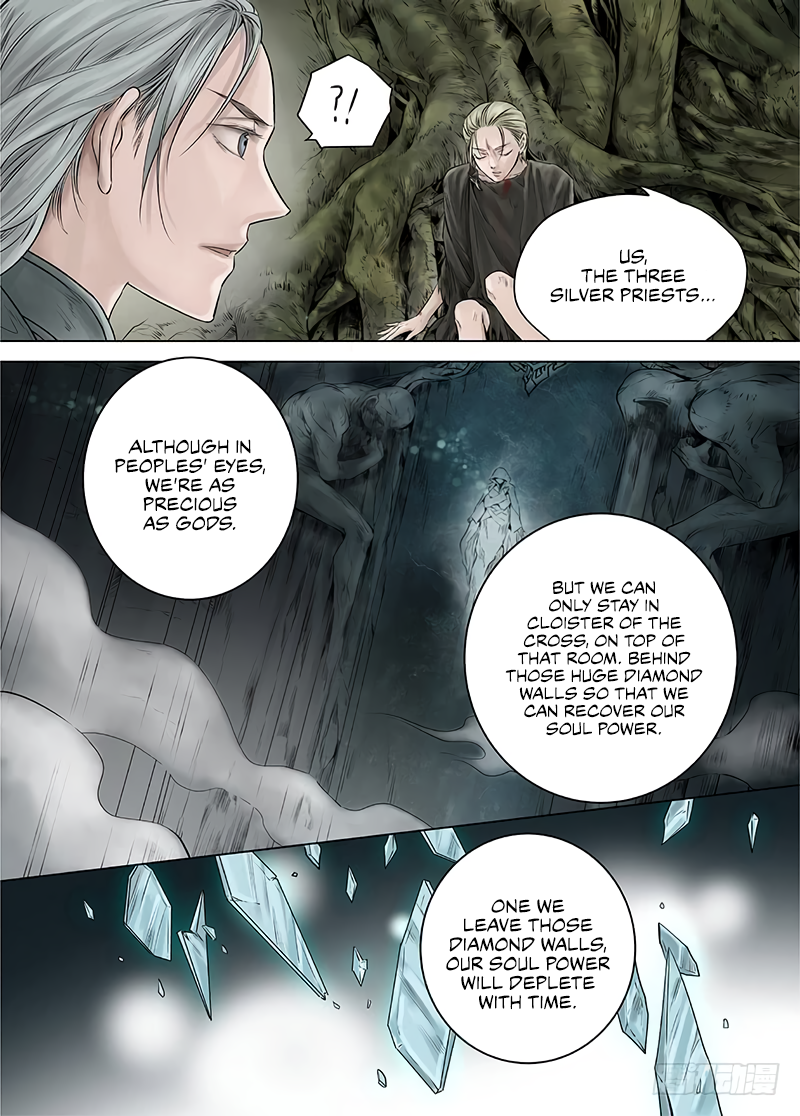LORD Legend of Ravaging Dynasties Chapter 15.2  Online Free Manga Read Image 5