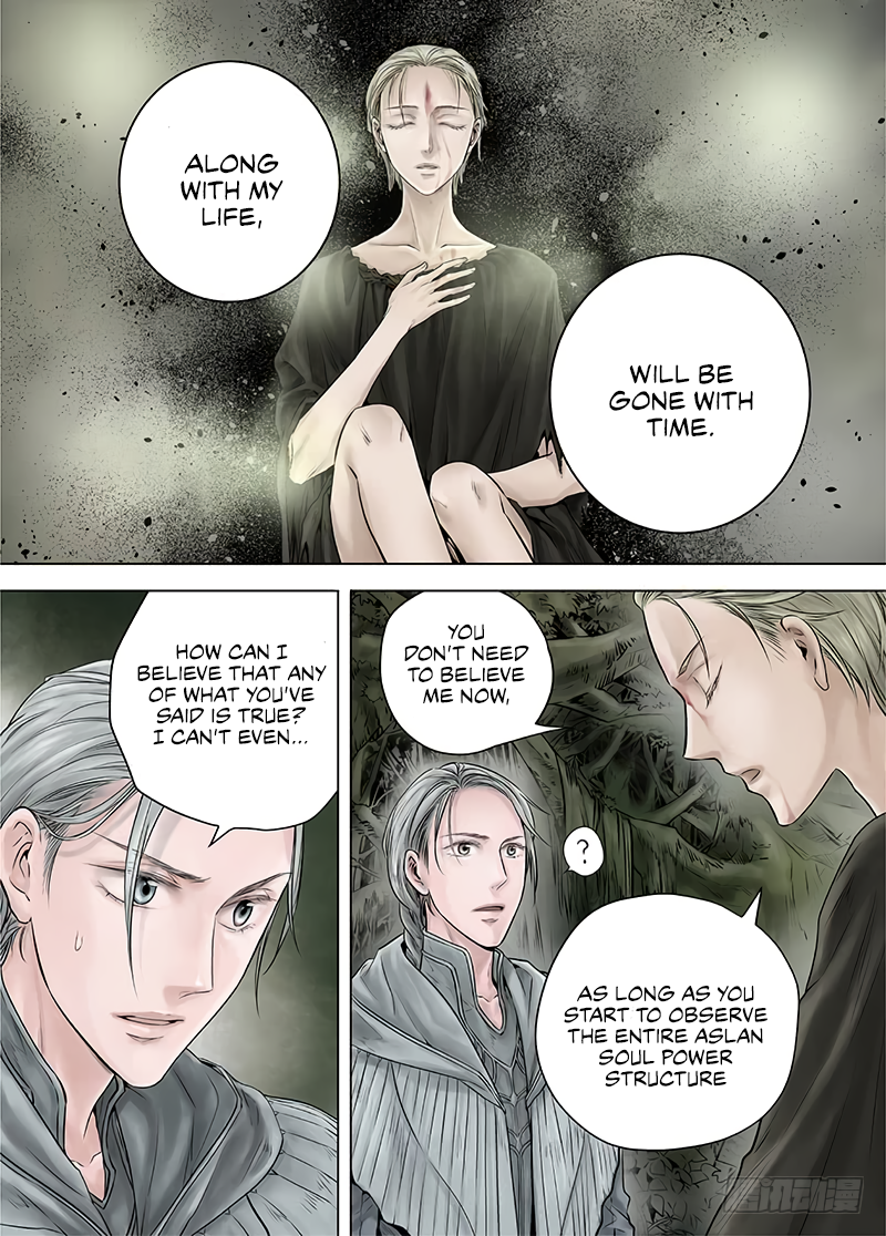 LORD Legend of Ravaging Dynasties Chapter 15.2  Online Free Manga Read Image 6