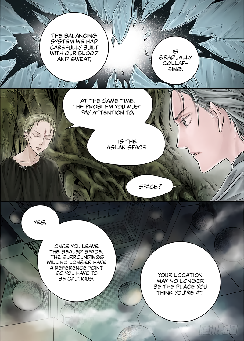 LORD Legend of Ravaging Dynasties Chapter 15.2  Online Free Manga Read Image 7