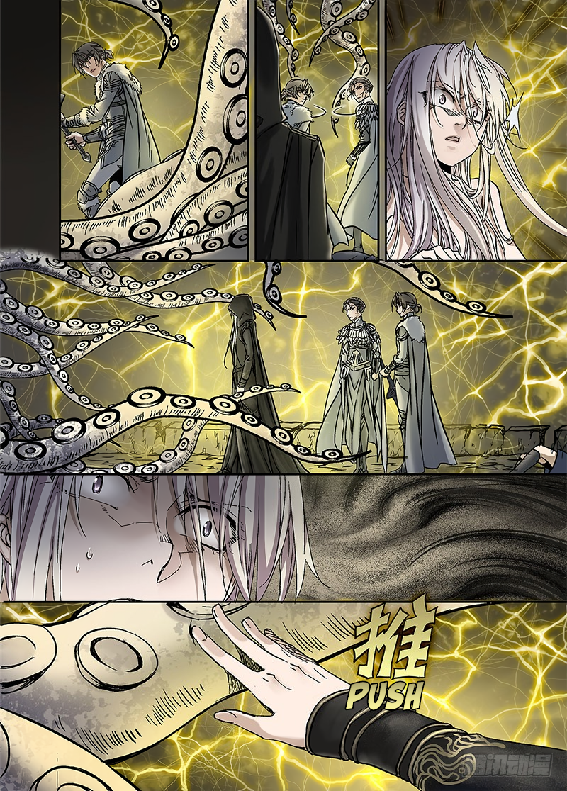 LORD Legend of Ravaging Dynasties Chapter 16.1  Online Free Manga Read Image 13