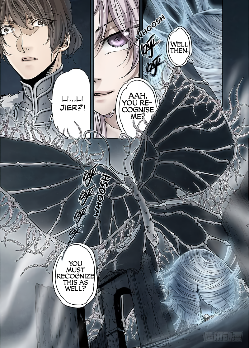 LORD Legend of Ravaging Dynasties Chapter 16.1  Online Free Manga Read Image 2