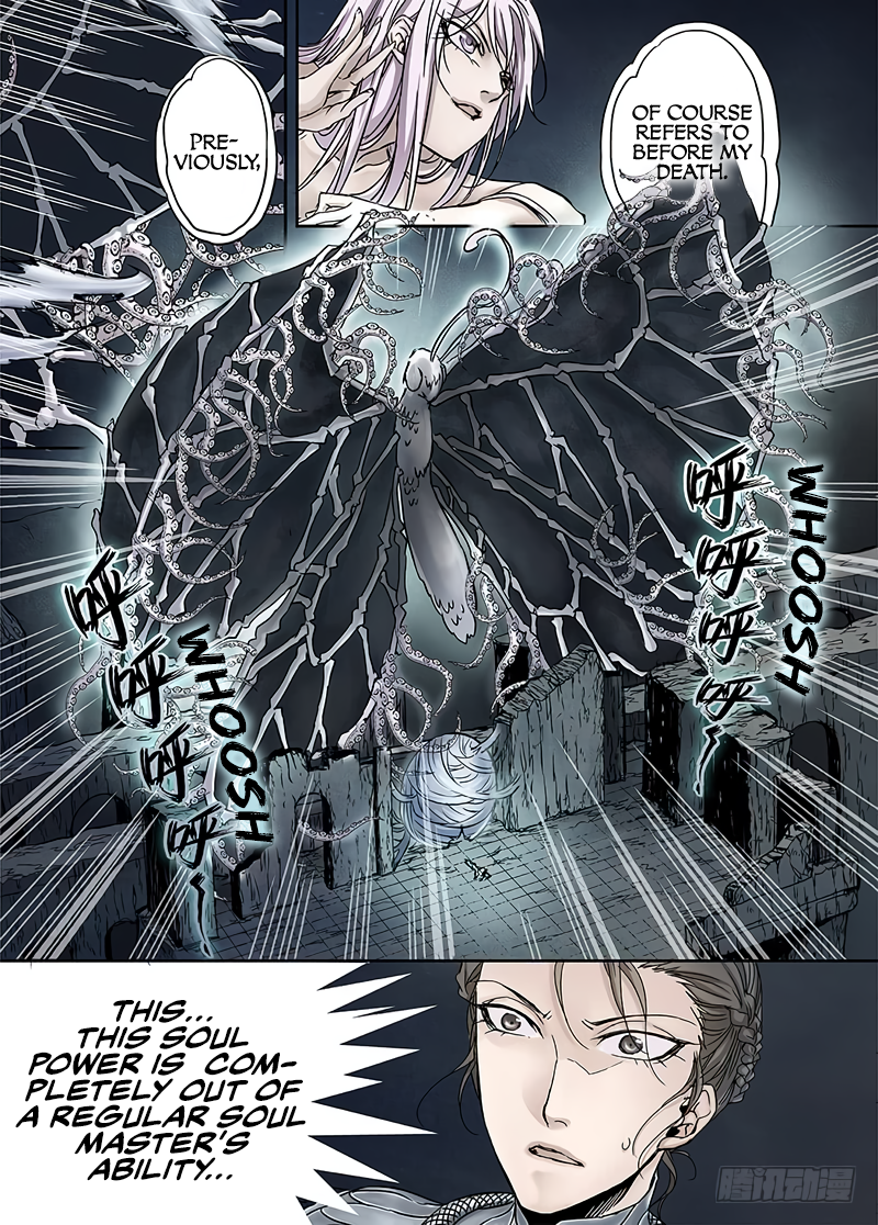 LORD Legend of Ravaging Dynasties Chapter 16.1  Online Free Manga Read Image 6
