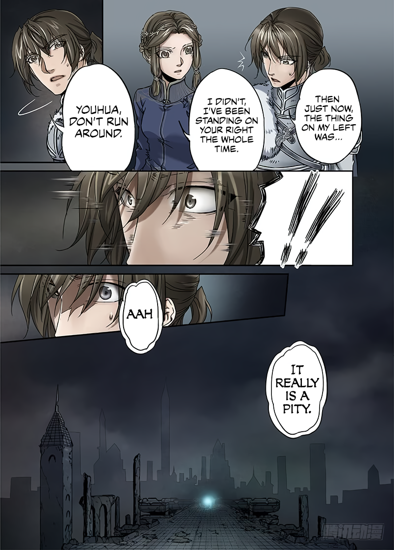 LORD Legend of Ravaging Dynasties Chapter 16  Online Free Manga Read Image 8