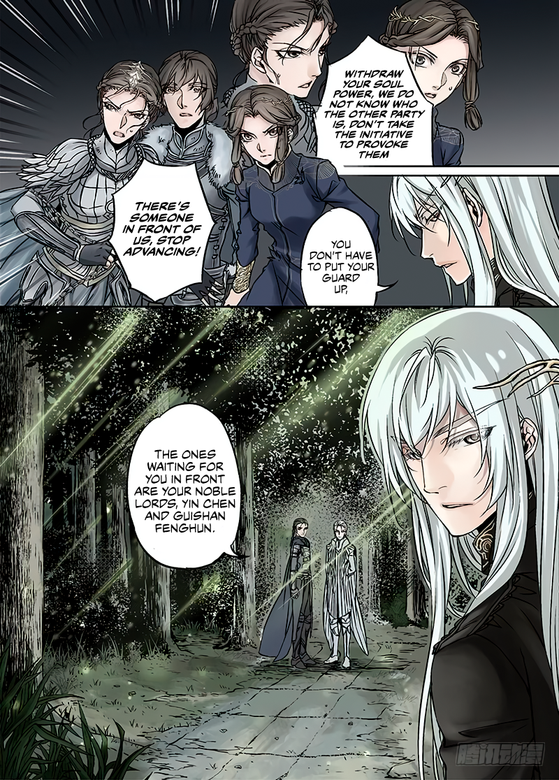 LORD Legend of Ravaging Dynasties Chapter 17.1  Online Free Manga Read Image 6