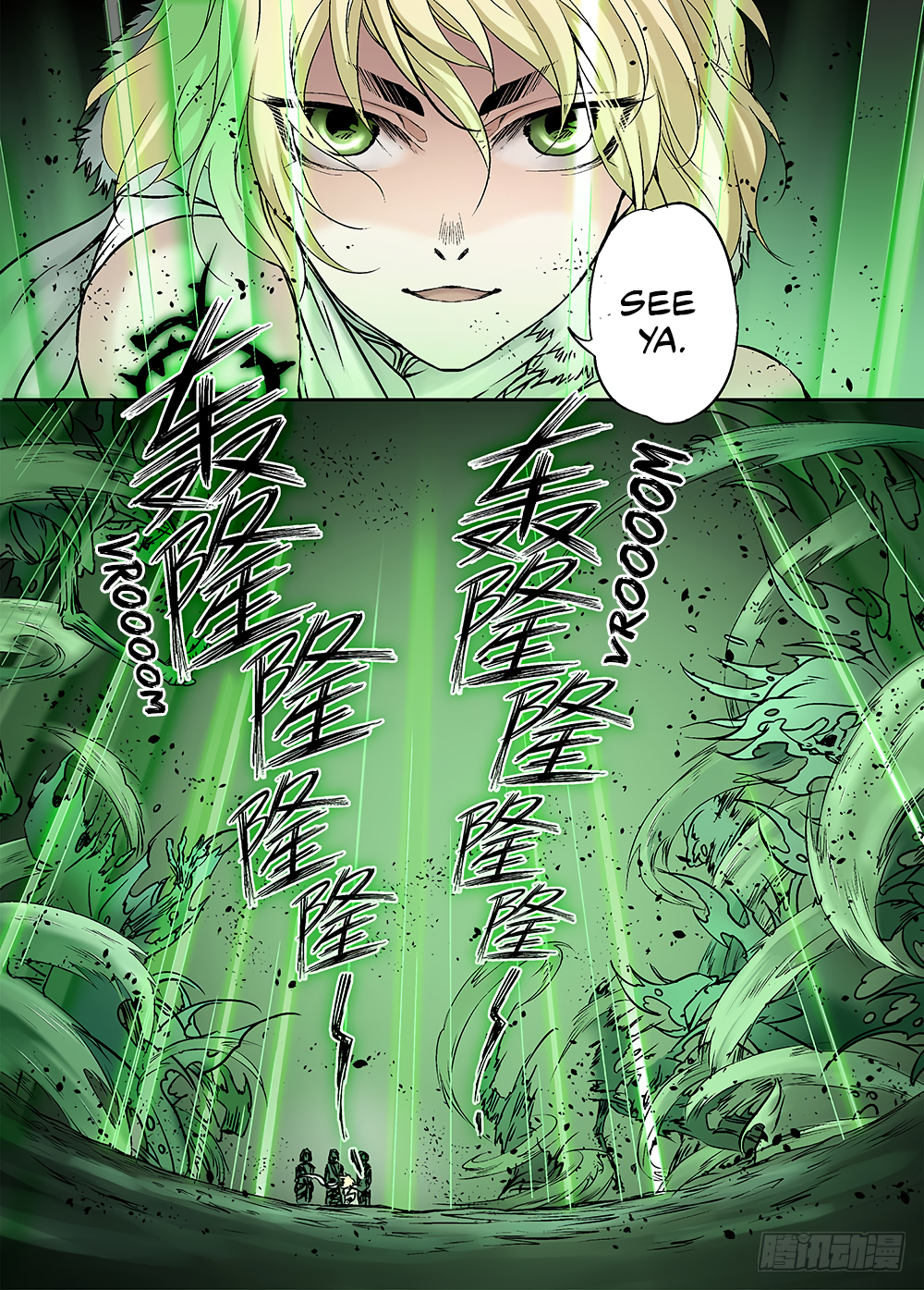 LORD Legend of Ravaging Dynasties Chapter 17  Online Free Manga Read Image 10