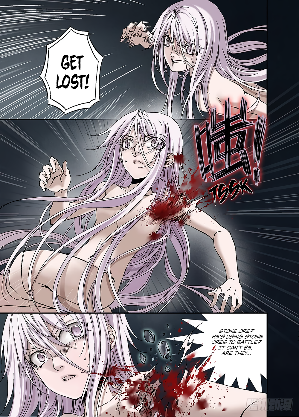 LORD Legend of Ravaging Dynasties Chapter 17  Online Free Manga Read Image 5
