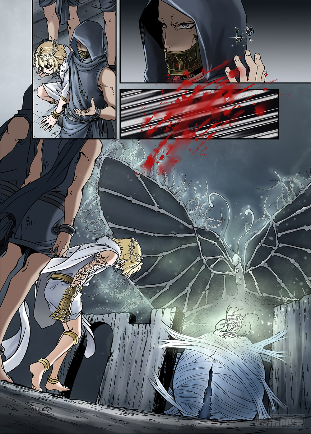 LORD Legend of Ravaging Dynasties Chapter 17  Online Free Manga Read Image 6