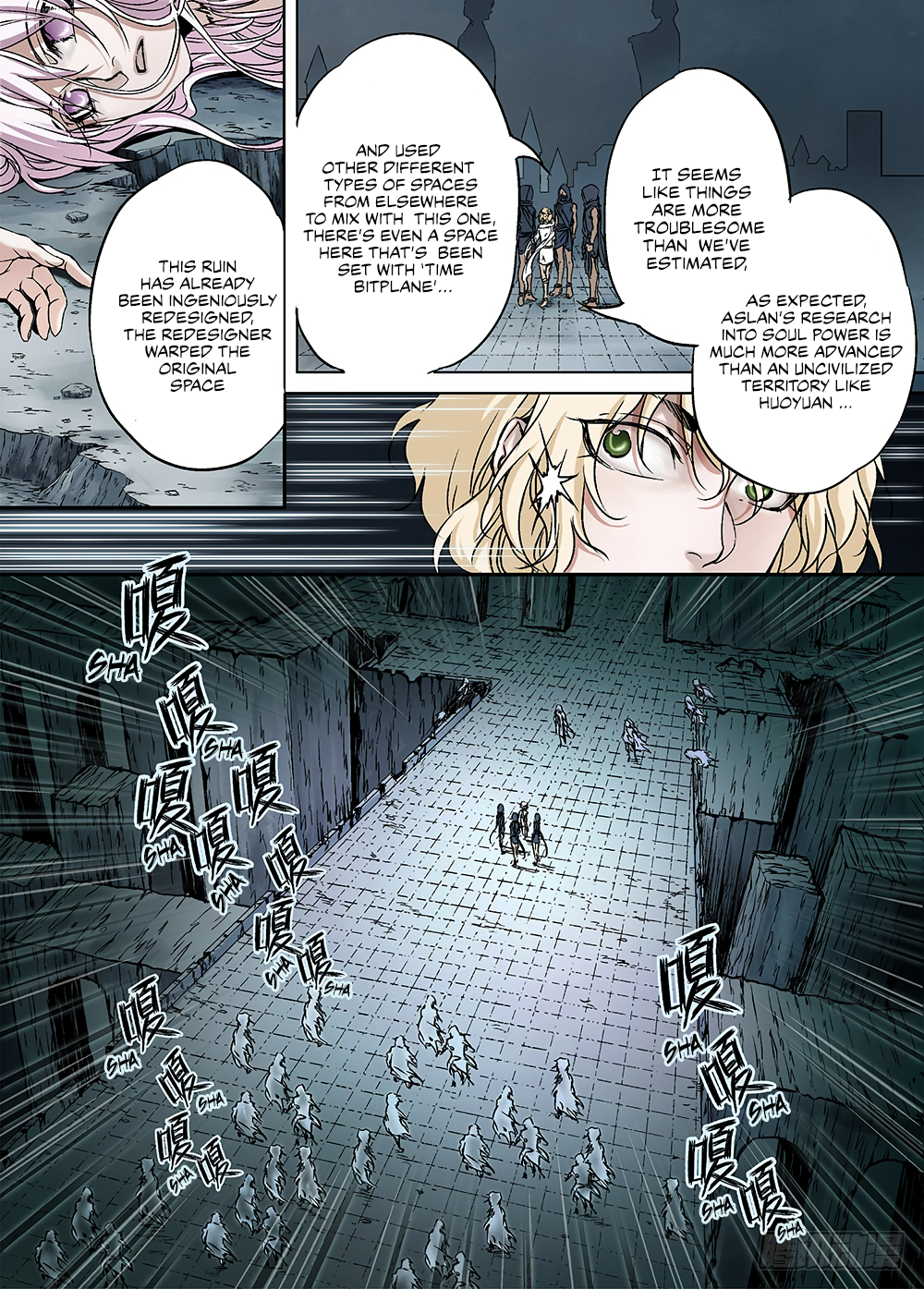 LORD Legend of Ravaging Dynasties Chapter 17  Online Free Manga Read Image 7