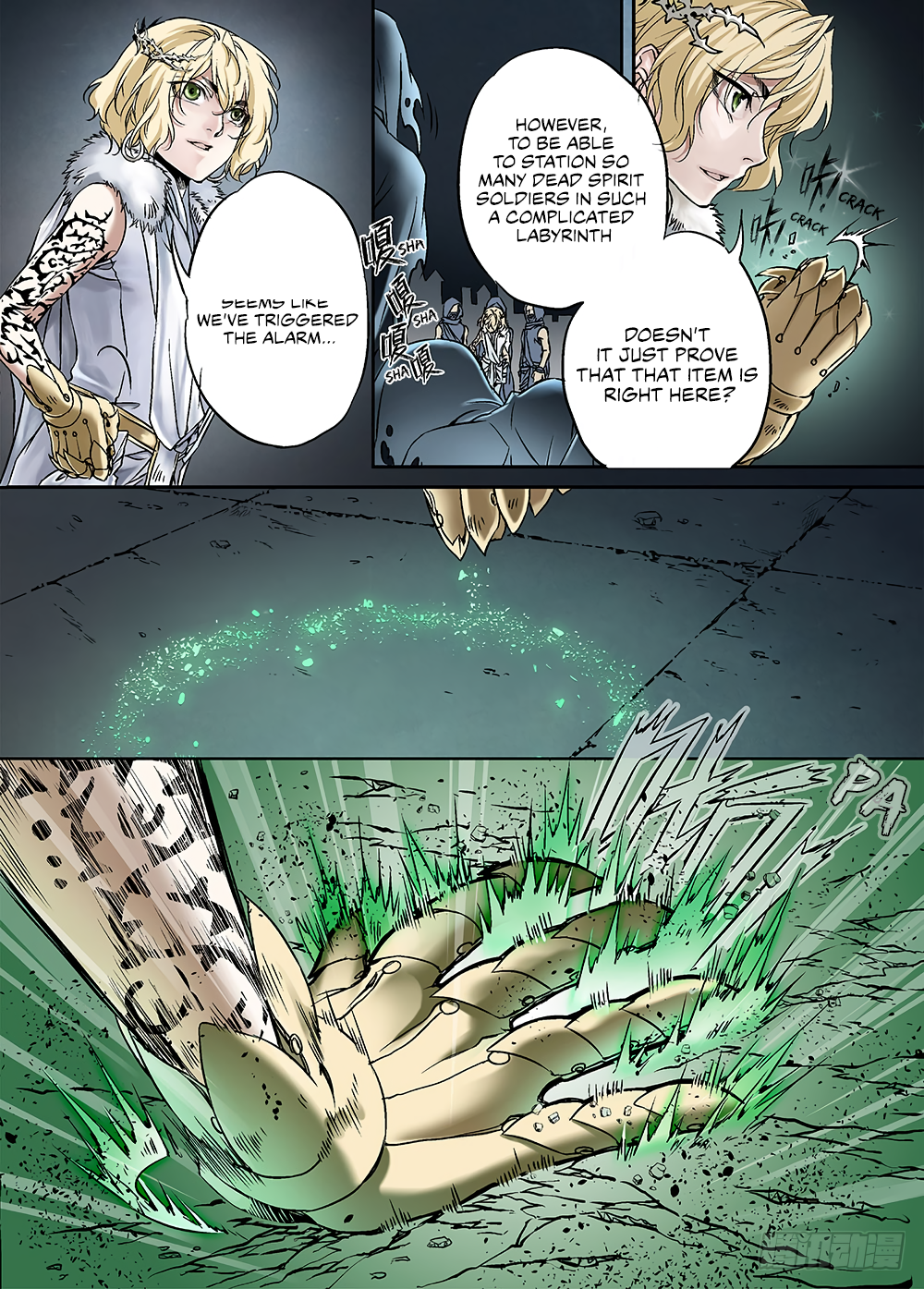 LORD Legend of Ravaging Dynasties Chapter 17  Online Free Manga Read Image 8
