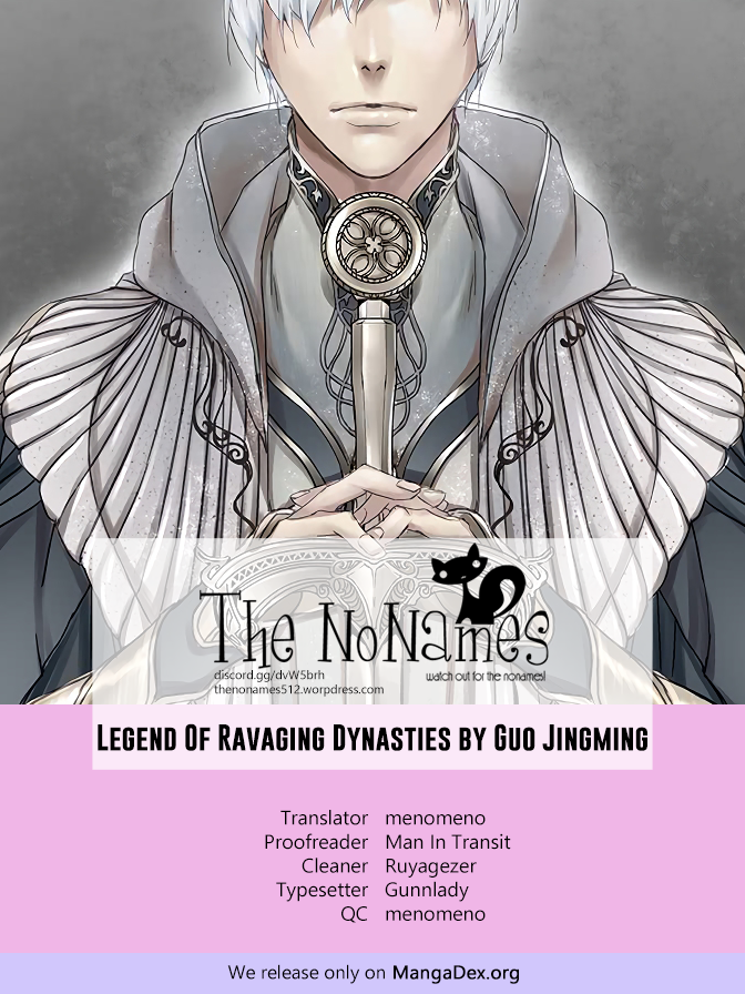 LORD Legend of Ravaging Dynasties Chapter 18.1  Online Free Manga Read Image 2