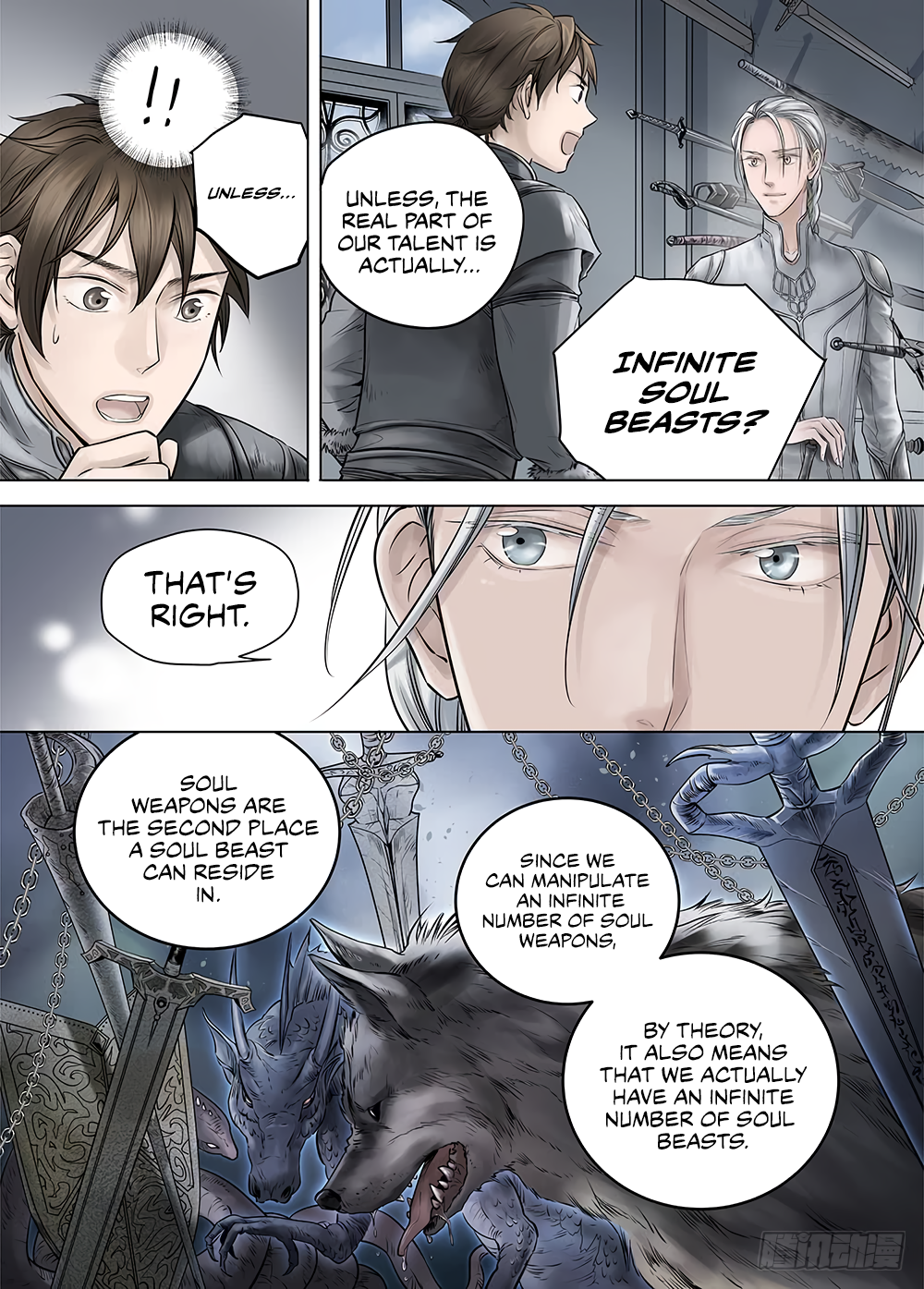 LORD Legend of Ravaging Dynasties Chapter 18.2  Online Free Manga Read Image 9