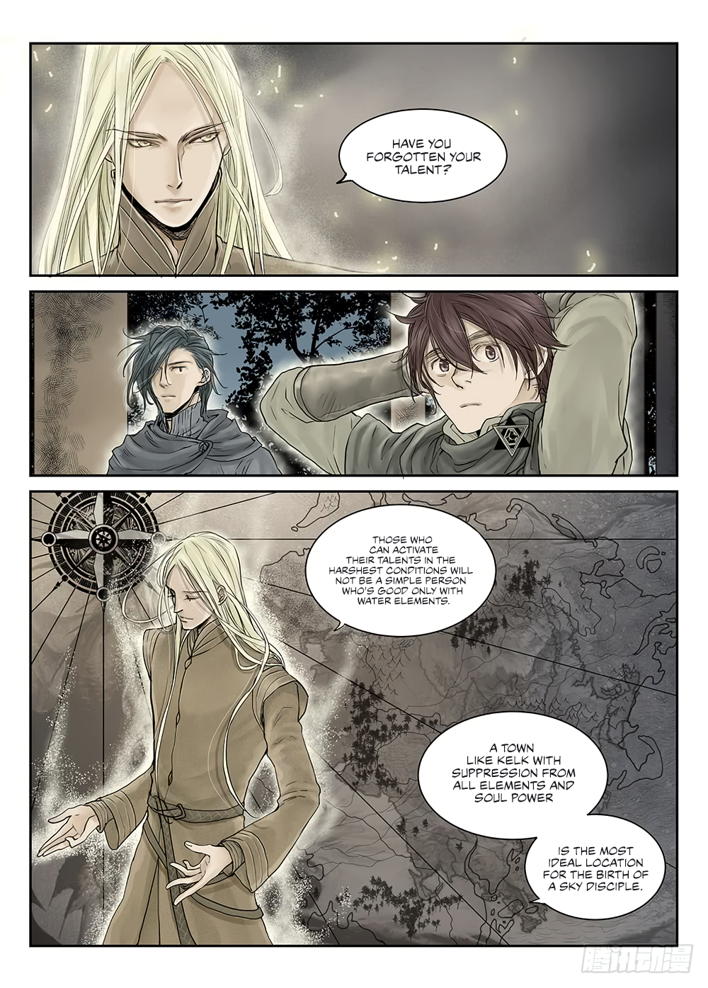 LORD Legend of Ravaging Dynasties Chapter 19.1  Online Free Manga Read Image 10
