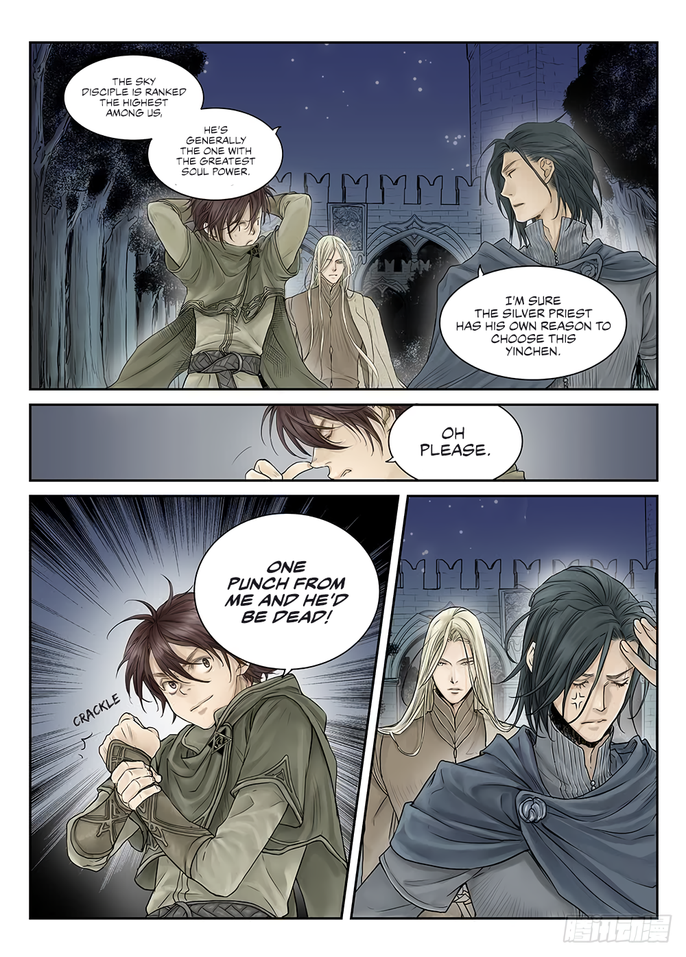 LORD Legend of Ravaging Dynasties Chapter 19.1  Online Free Manga Read Image 11