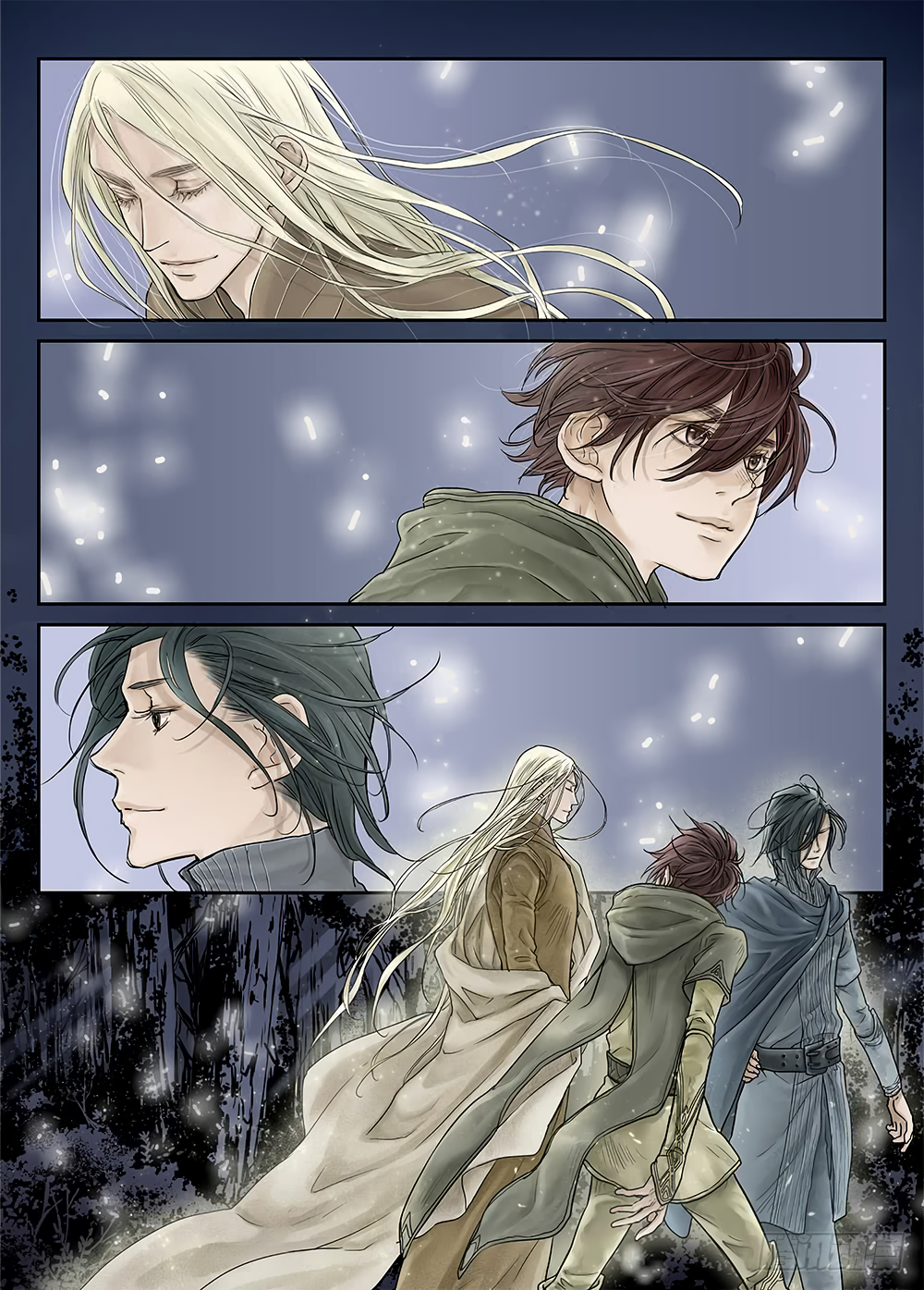 LORD Legend of Ravaging Dynasties Chapter 19.1  Online Free Manga Read Image 13