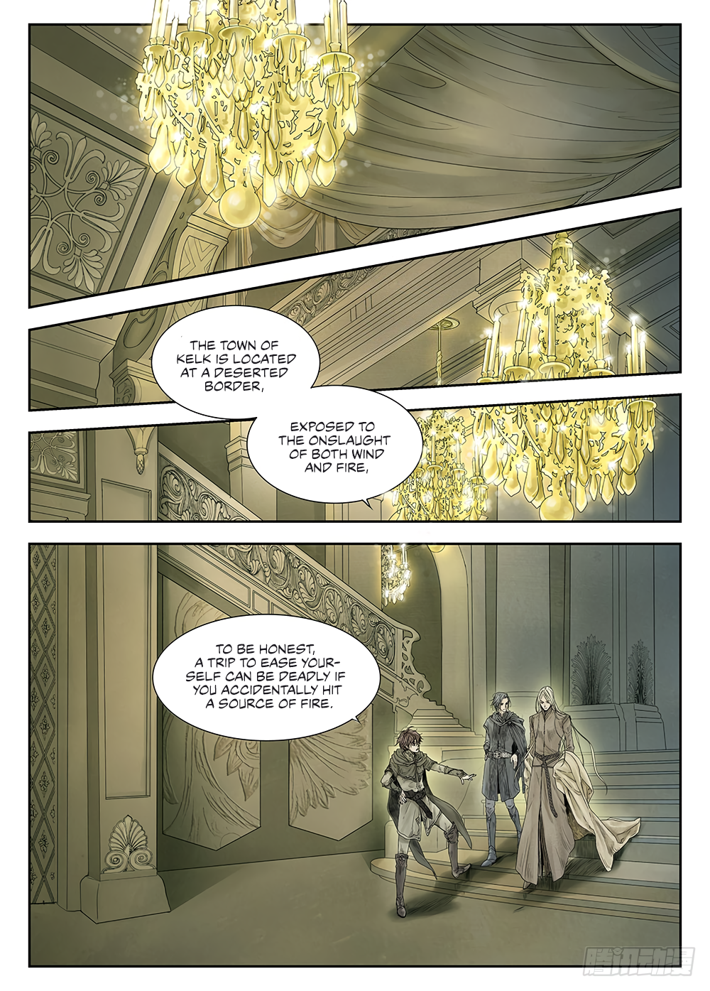 LORD Legend of Ravaging Dynasties Chapter 19.1  Online Free Manga Read Image 8