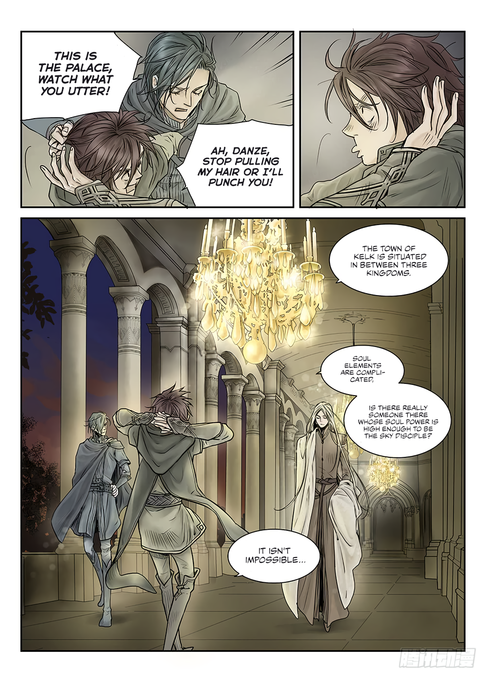 LORD Legend of Ravaging Dynasties Chapter 19.1  Online Free Manga Read Image 9