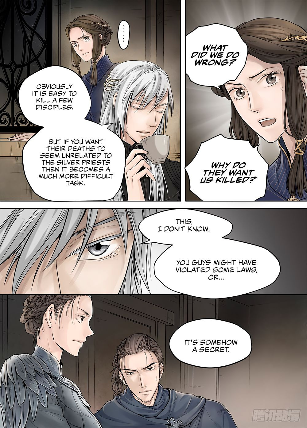 LORD Legend of Ravaging Dynasties Chapter 19.2  Online Free Manga Read Image 11